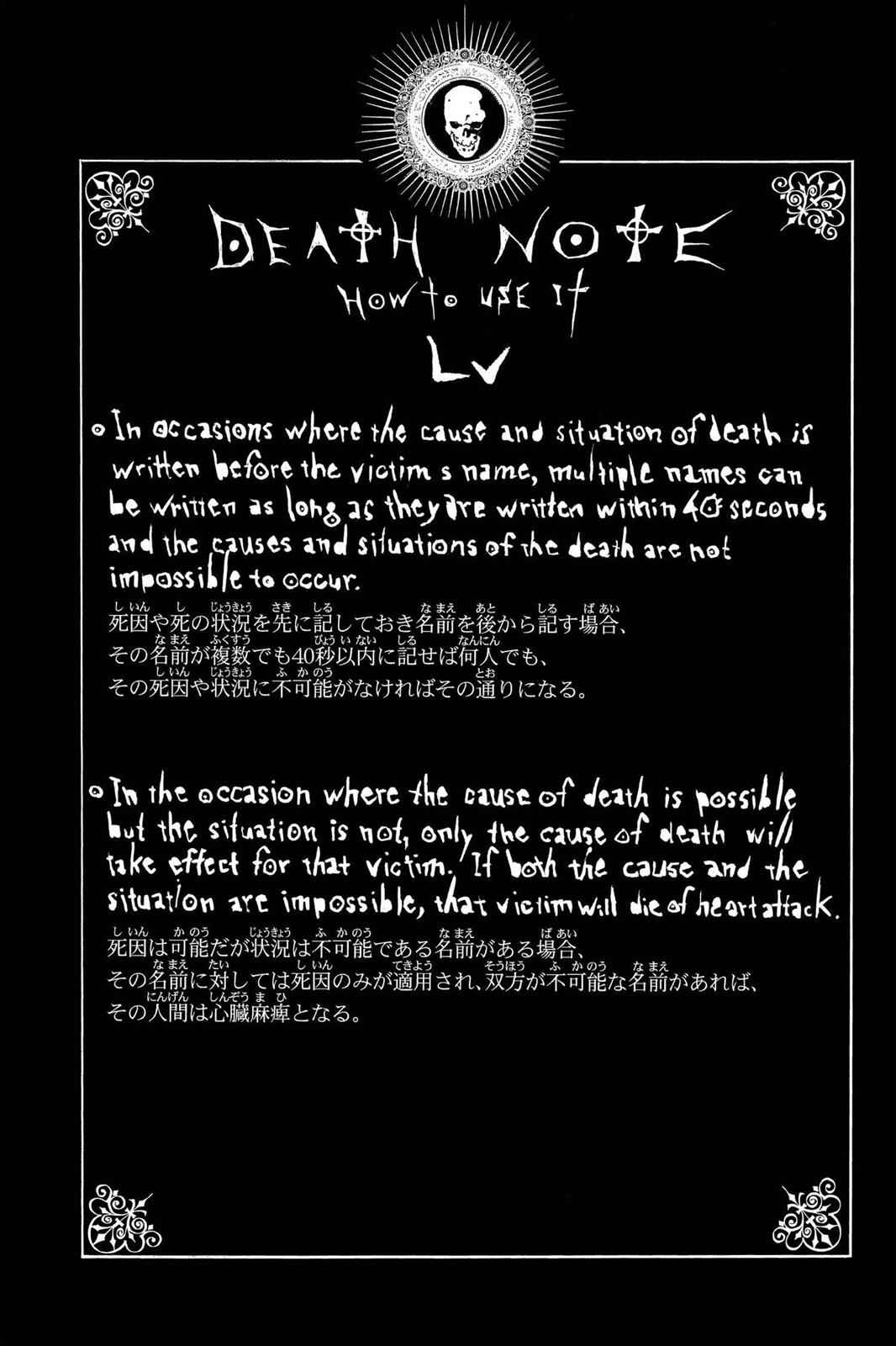 Death Note Chapter 82 Page 20