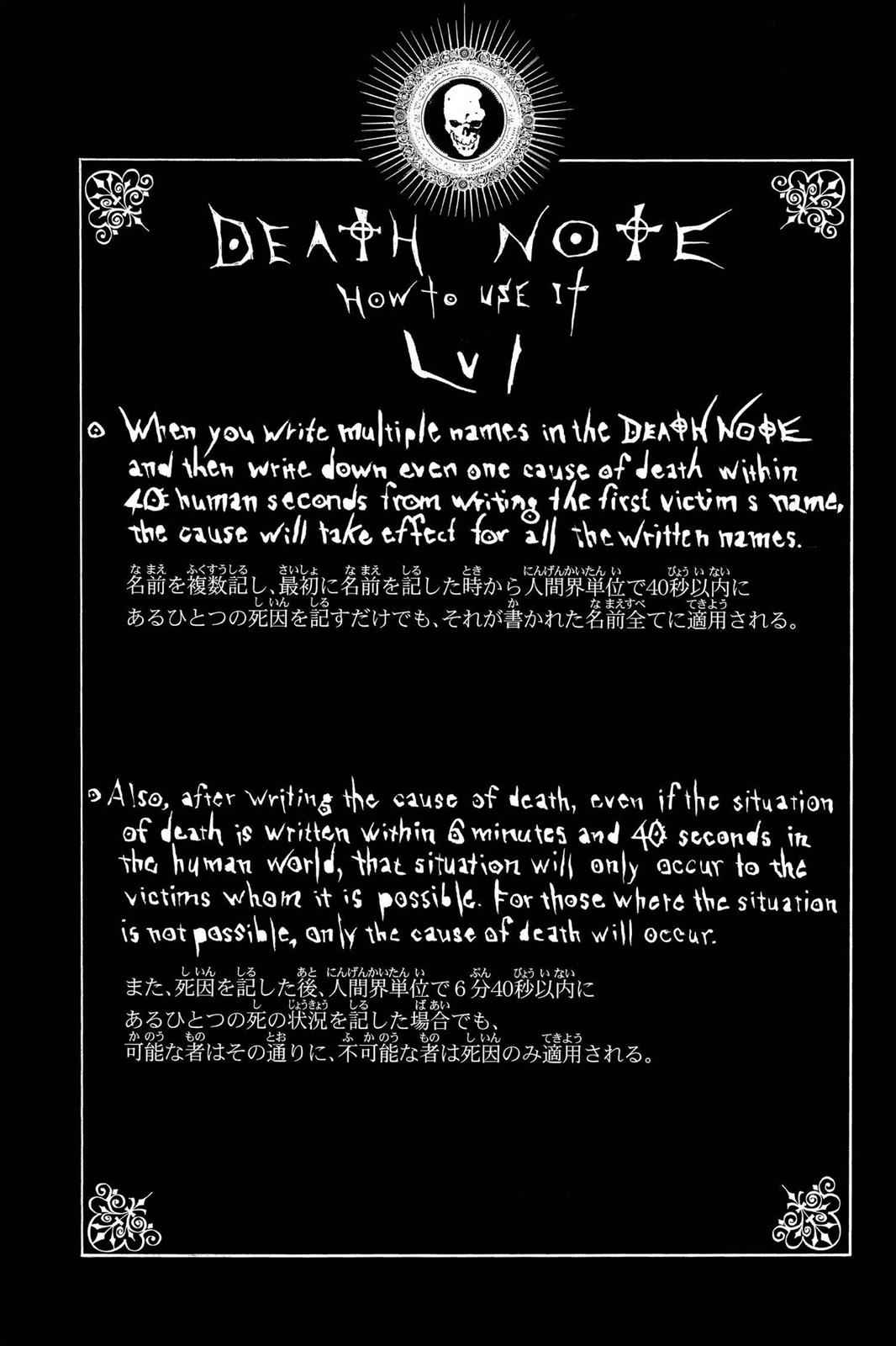 Death Note Chapter 84 Page 20