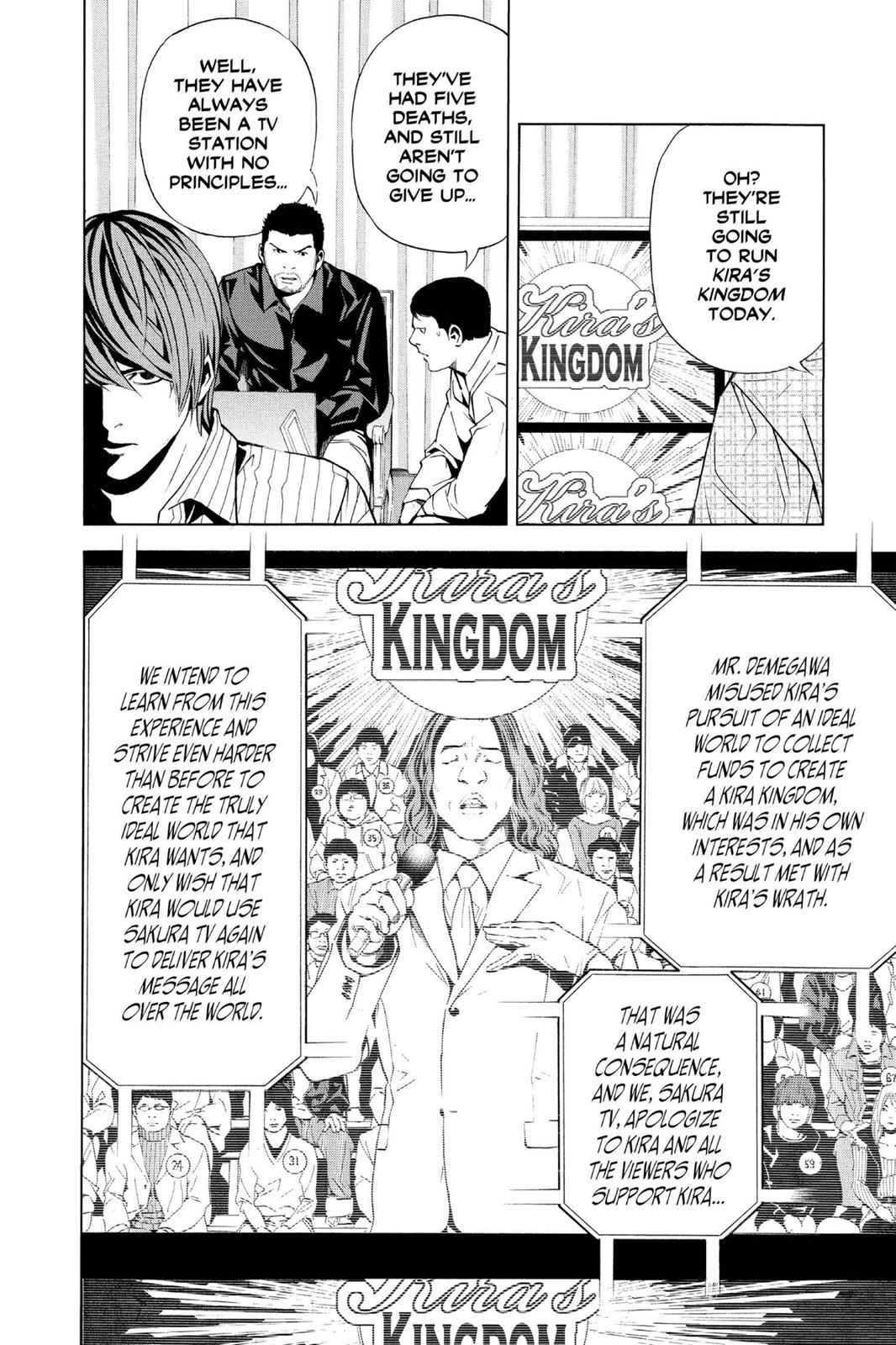 Death Note Chapter 85 Page 14