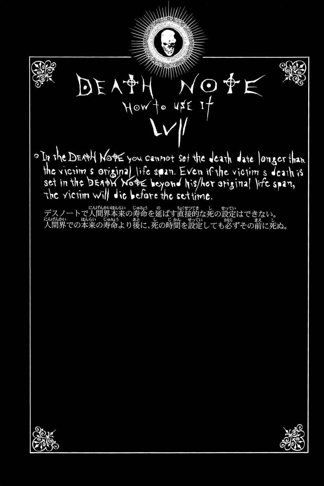 Death Note Chapter 86 Page 20