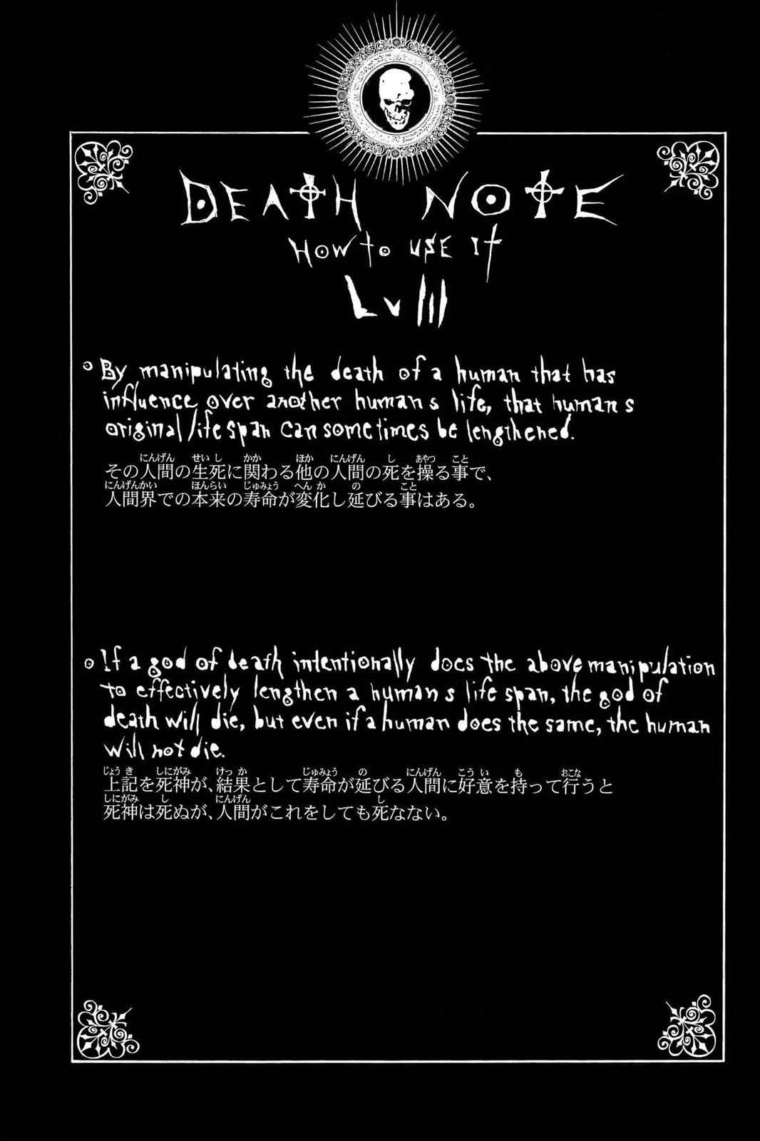 Death Note Chapter 87 Page 20
