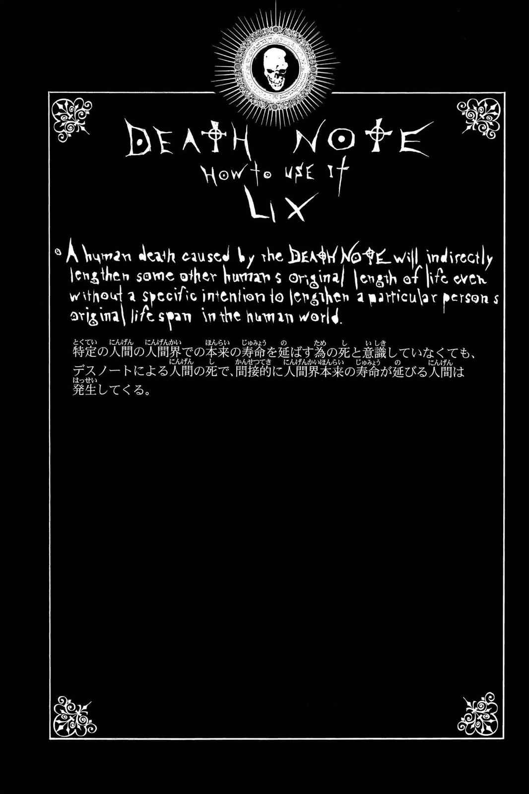 Death Note Chapter 88 Page 20