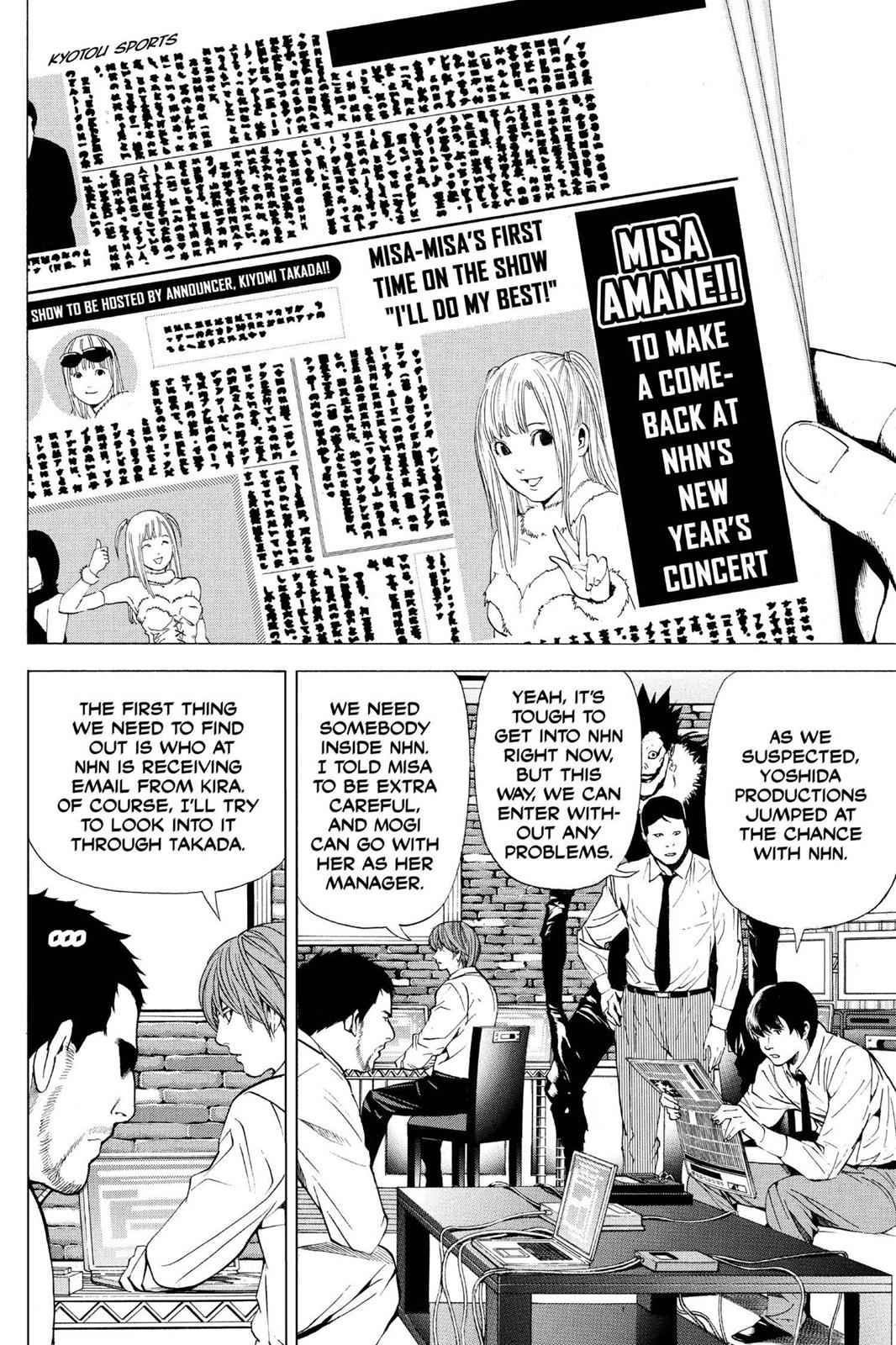 Death Note Chapter 89 Page 11