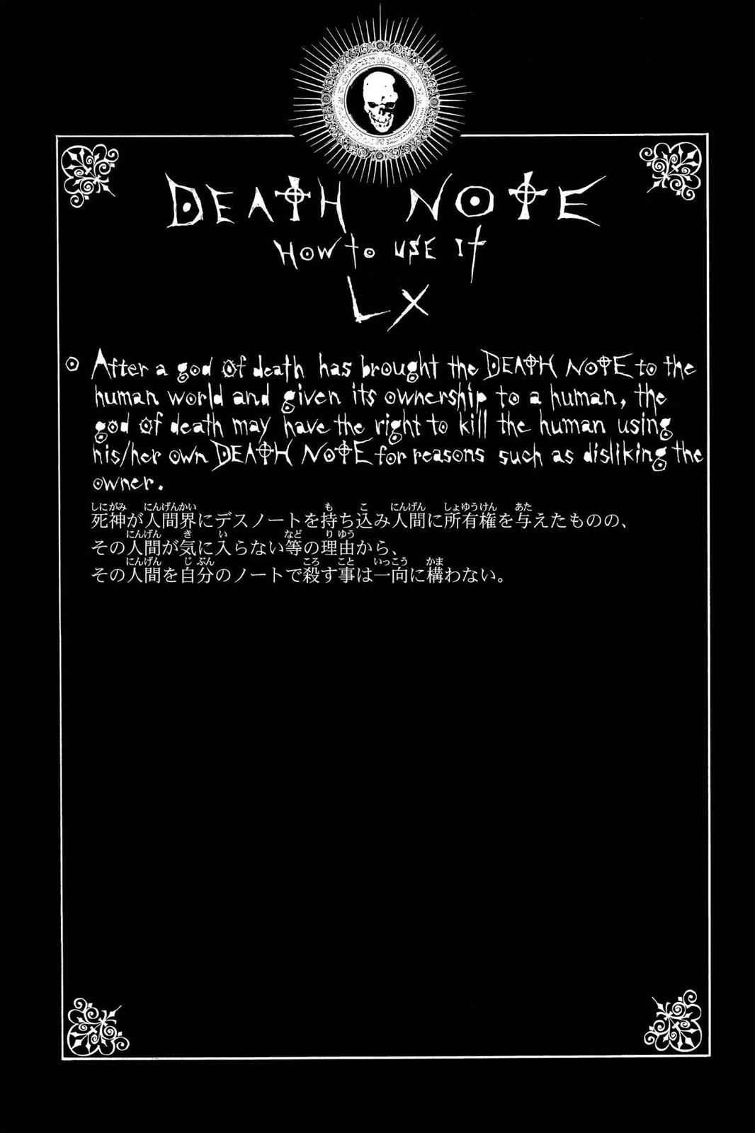 Death Note Chapter 89 Page 27