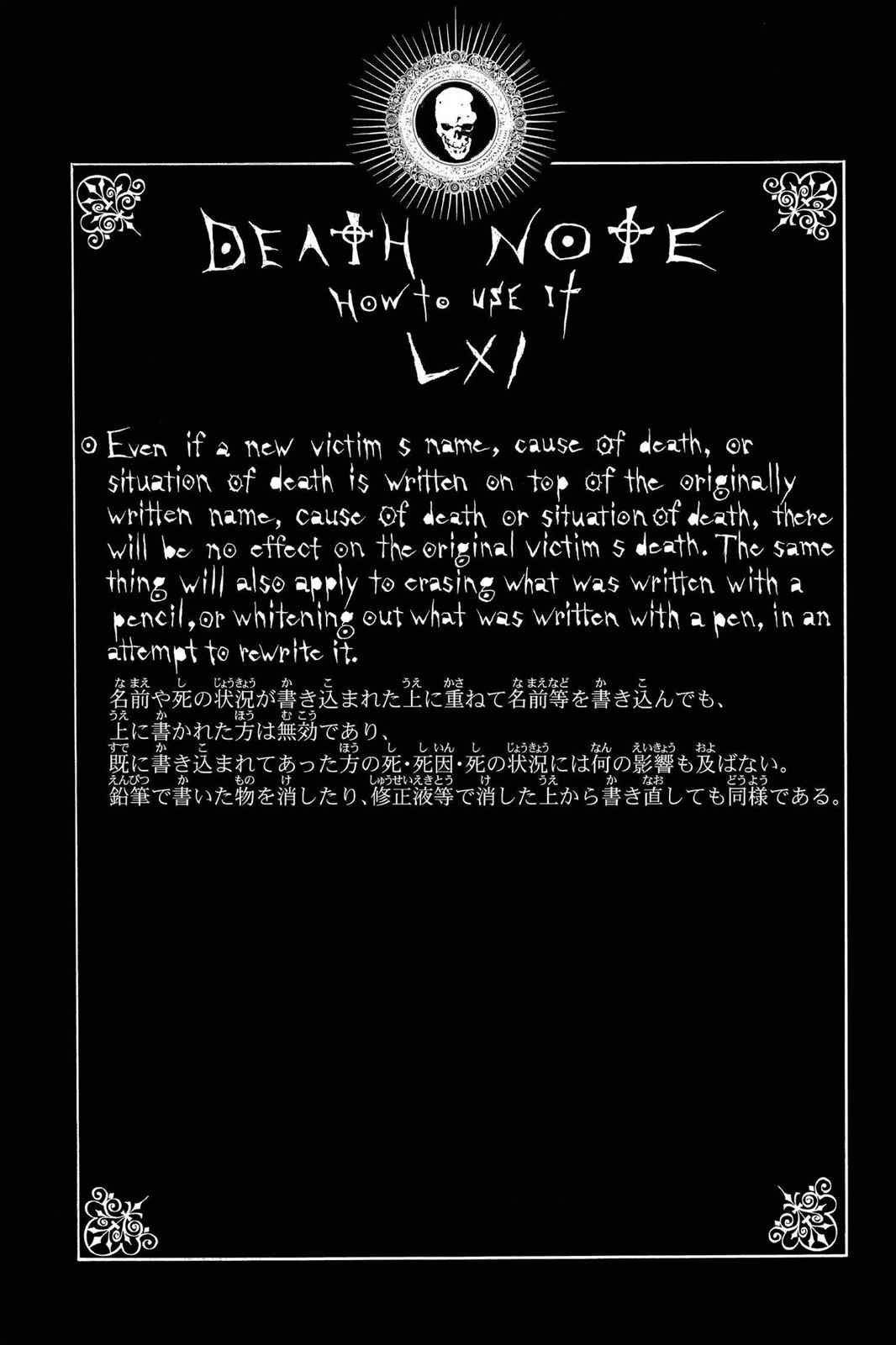Death Note Chapter 90 Page 20