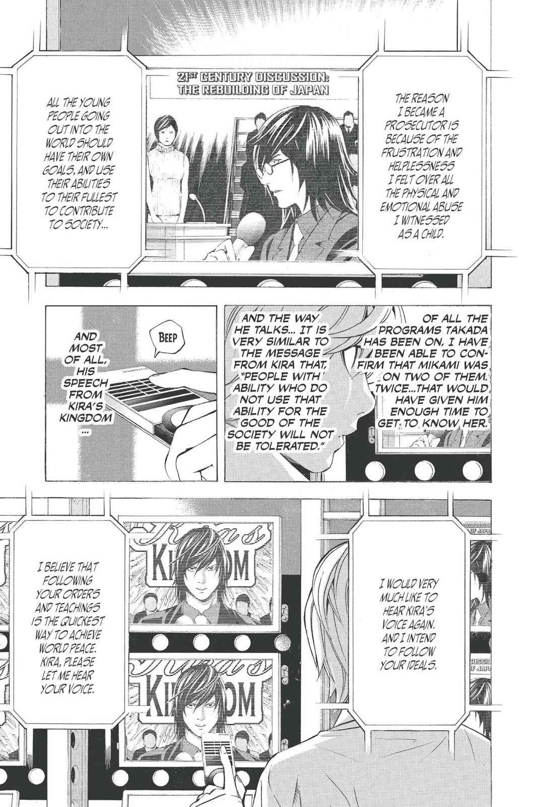 Death Note Chapter 91 Page 17