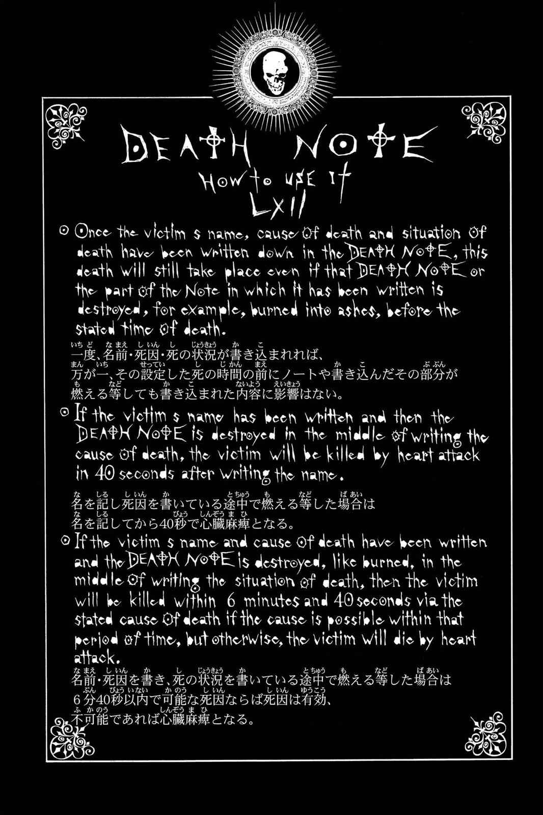 Death Note Chapter 91 Page 20