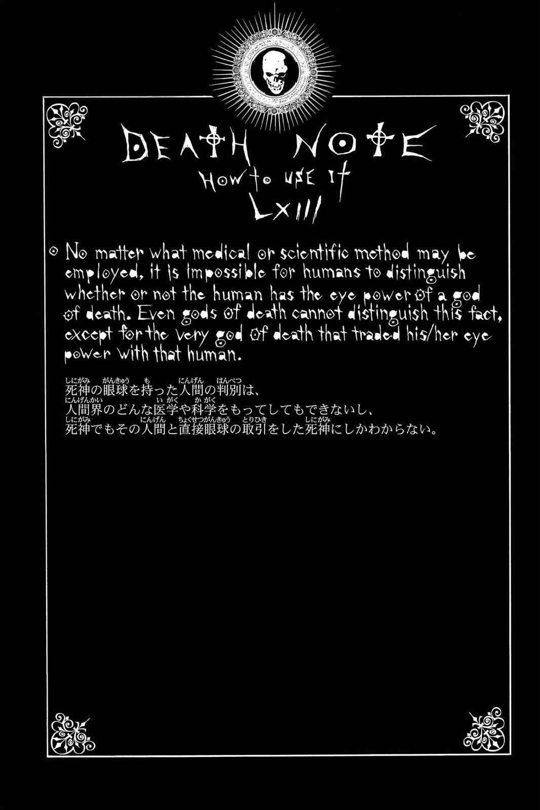 Death Note Chapter 94 Page 20