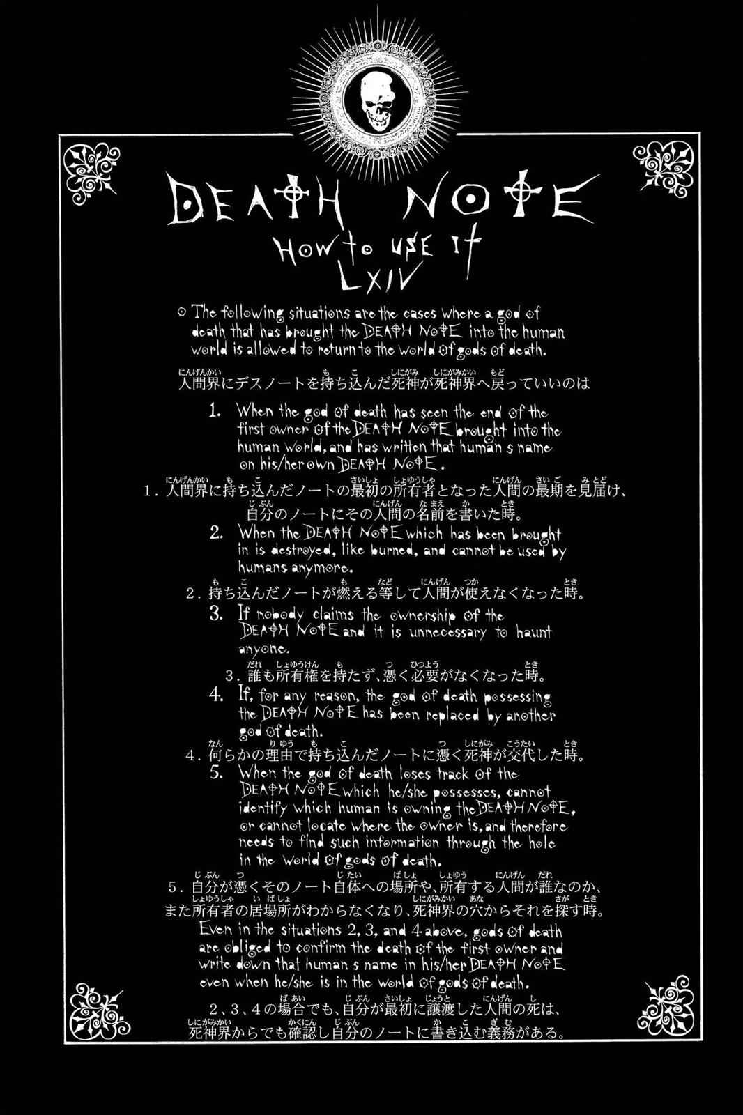 Death Note Chapter 96 Page 20
