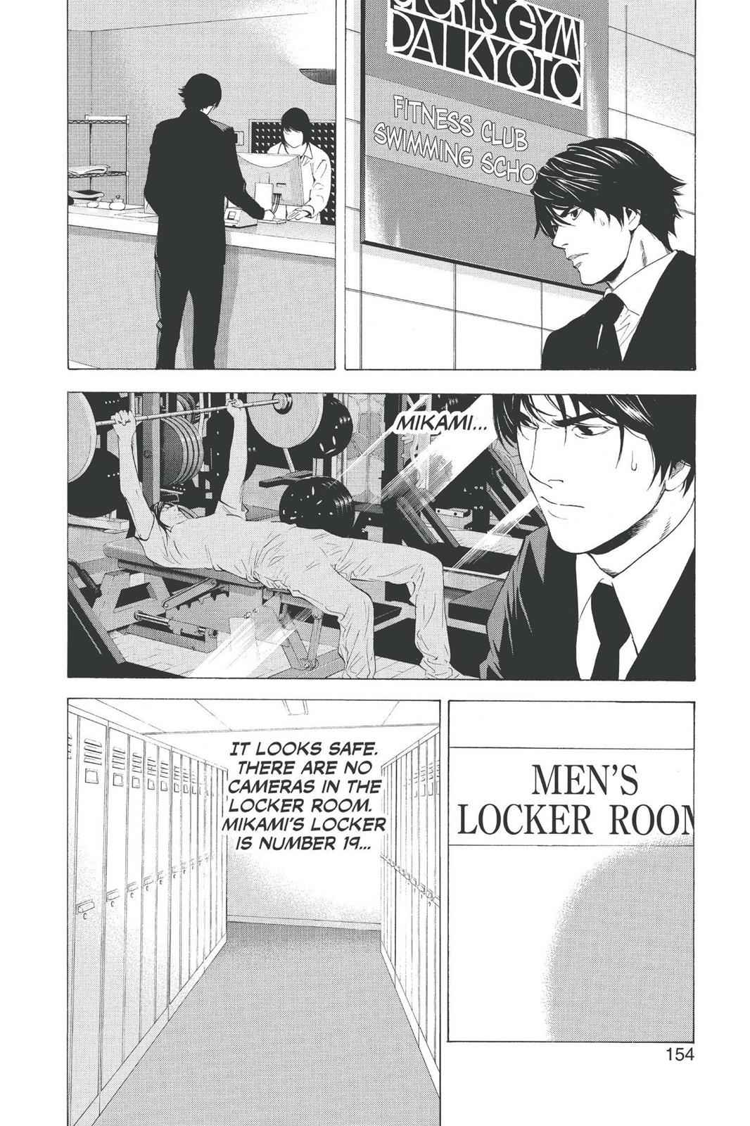 Death Note Chapter 96 Page 6