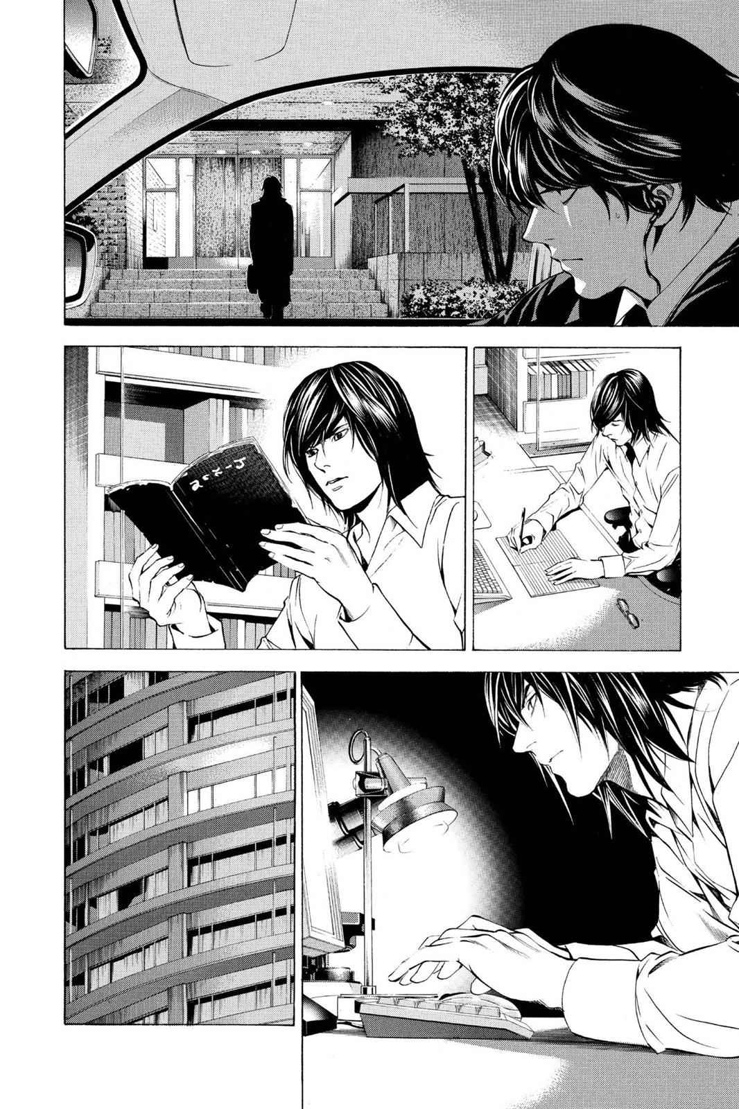 Death Note Chapter 97 Page 12