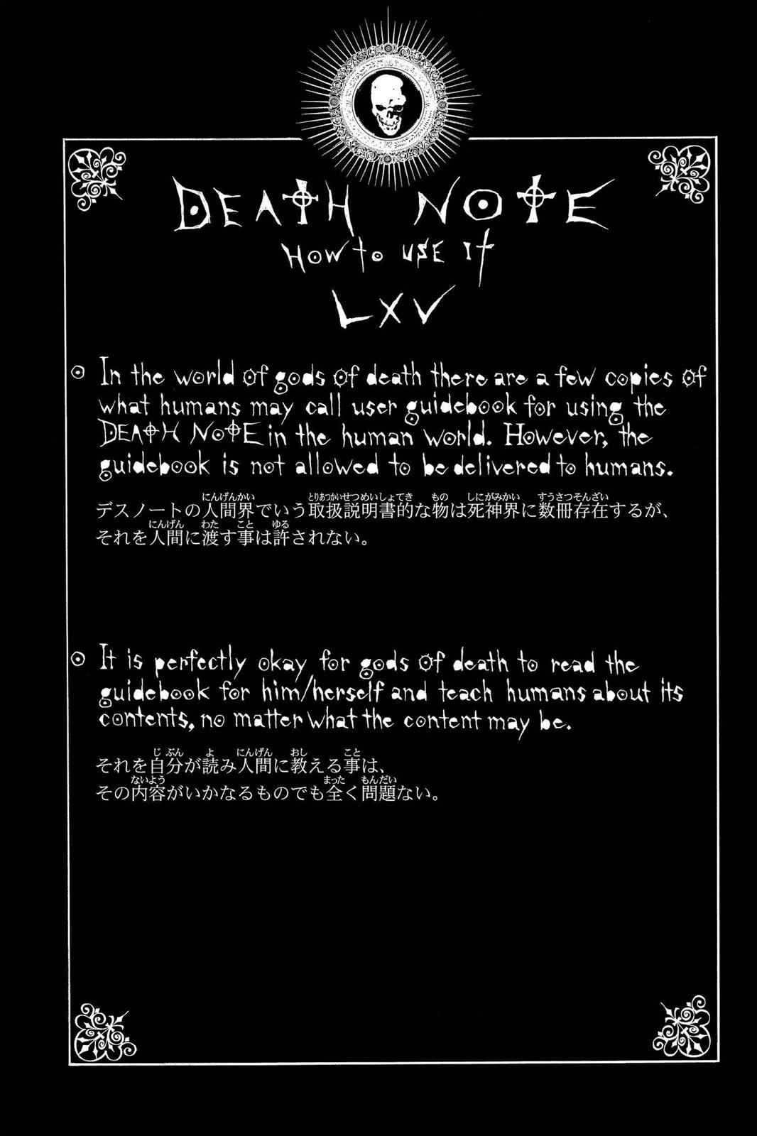 Death Note Chapter 97 Page 20