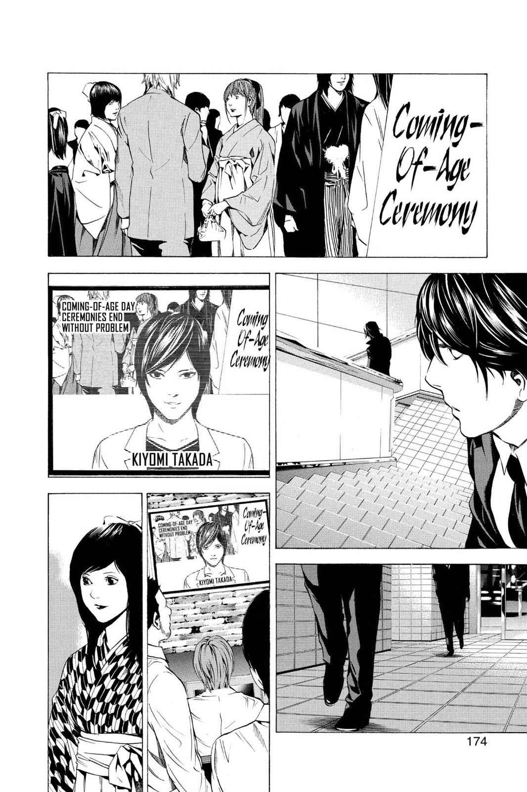 Death Note Chapter 97 Page 6