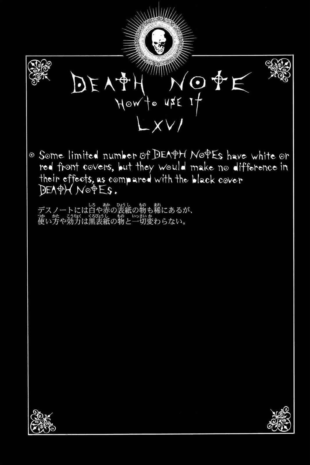 Death Note Chapter 98 Page 22