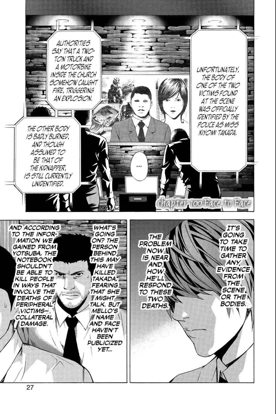 Death Note Chapter 100 Page 1