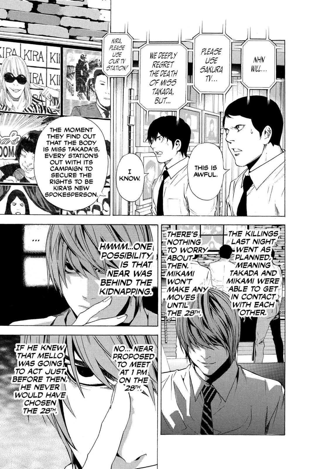 Death Note Chapter 100 Page 5