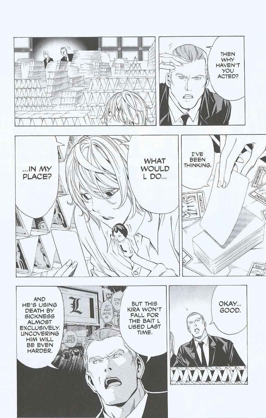 Death Note Chapter 109 Page 14