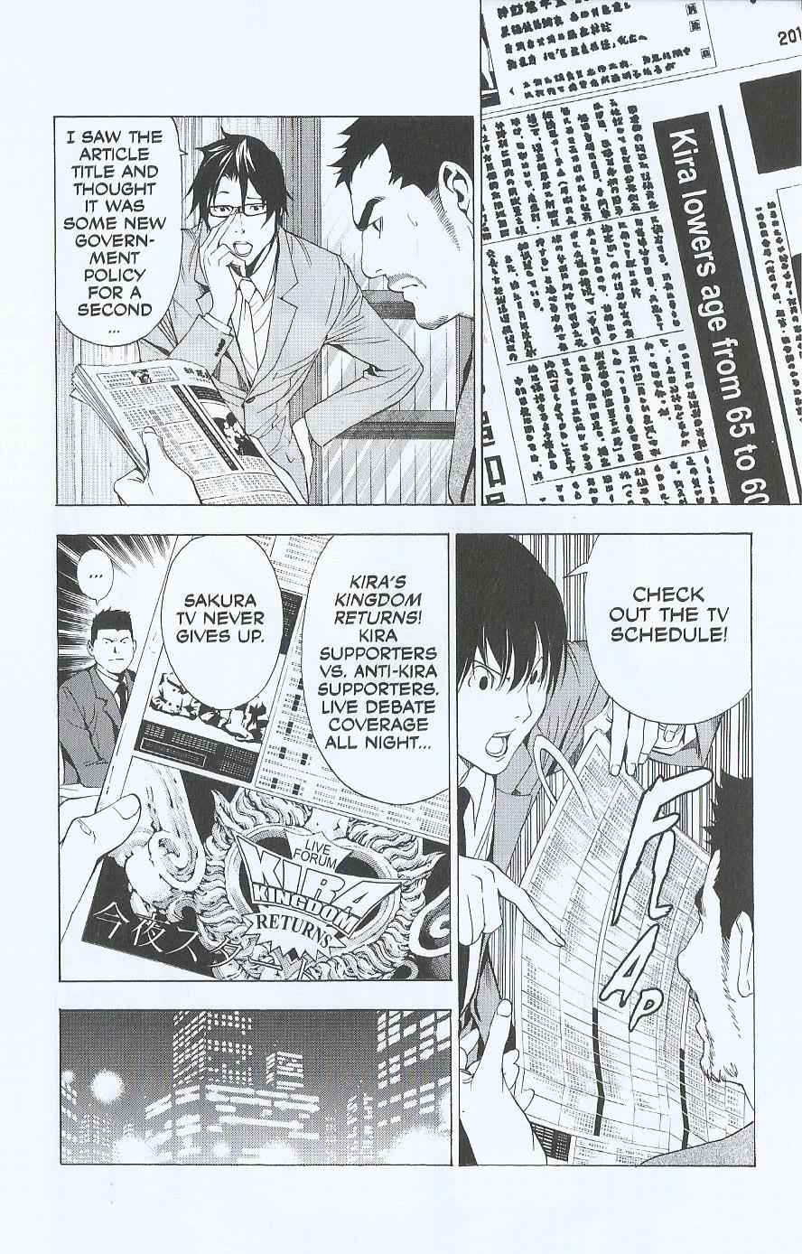 Death Note Chapter 109 Page 28