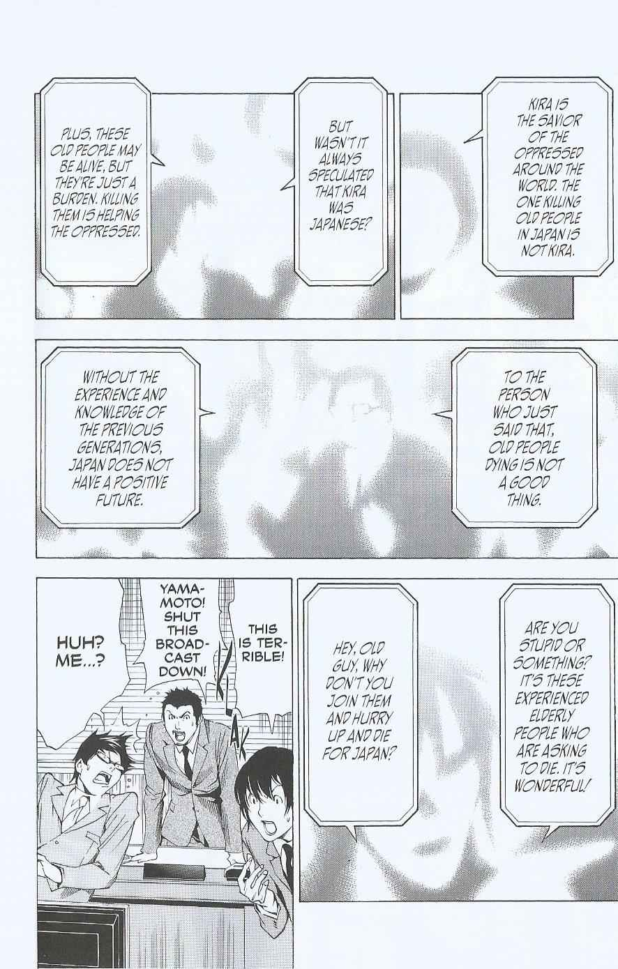 Death Note Chapter 109 Page 30